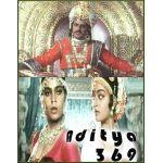 Suramodhamu  - Aditya 369  - (S.P. Balasubramaniam, Chitra)