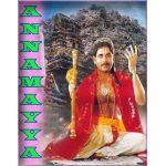 Antharyami  - Annamayya  - (S.P. Balasubramaniam )