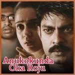 I Wanna Sing  - Anukokunda Oka Roju   - (Sunidhi Chauhan, Dominique )