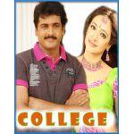 Mayadarai Maisammo  - College  - (Srikanth. V, Gayatri, Vasu, Chandana, Piyush Soni )