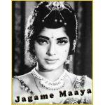 Nee Madilo Nene Unte  - Jagame Maaya  - (S.P. Balasubramaniam  & Sujata  )