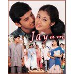 Ranu ranu  - Jayam  - (Usha )
