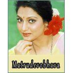 Venuvai Vachanu Bhuvananiki  - Matrudevobhava  - (Chitra )