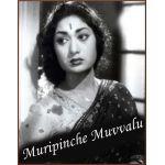 Nee Leela Padeda Deva  - Muripinche Muvvalu  - (S.Janaki )