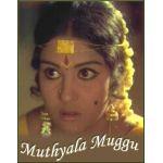 Muthyamanta Pasupu  - Muthyala Muggu  - (P.Susheela )