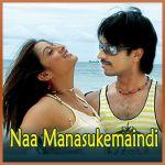 Naa Manauskemayindi  - Naa Manasukemaindi  - (Vijayalakshmi  )