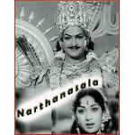 Sakhiya Vivarinchave  - Narthanasala  - (P. Susheela )