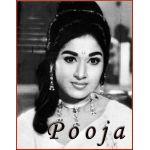 Poojalu Cheya Poolu Techanu  - Pooja  - (Vani Jayram )