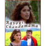 Swapna Venuvedo  - Ravoyi Chandamama - (S.P.Balasubramanyam )