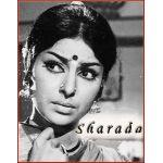 Sarada Nanu Cherada  - Sharda  - (V Ramakrishna )