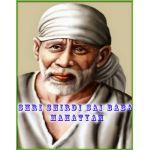 Hey Panduranga  - Shri Shirdi Sai Baba Mahatyam  - (Yesudas )
