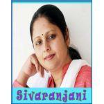 Abhinava Thaaravo  - Siva Ranjani   - (S.P. Balasubramaniam )