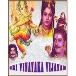 Evarayya - Sri Vinayaka Vijayam
