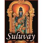 Suluvay  - Venkateswara Bhaktimala  - (Sandhya )