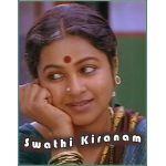 Theli Manchu Karigindi  - Swathi Kiranam  - (Vani Jayaram)