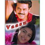 Oh Prema  - Vaasu  - (Mani Sarma )