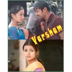 Mellaga - Varsham
