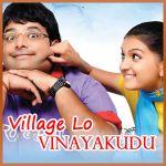 Neeli Megham  - Village Lo Vinayakudu  - (Karthik)