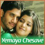 Kundanapu Bomma   - Ye Maya Chesave   - (Benny Dayal, Kalyani Menon )