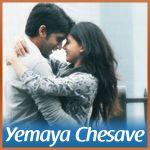 Manasaa  - Ye Maya Chesave   - (Devan, Chinmayi )
