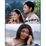Andamgalena - Godavari  - (Sunitha )