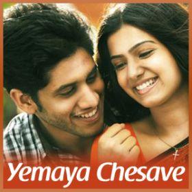 Ee Hridayam  - Ye Maya Chesave   - (Blaaze, Suzzane D'mello, Vijay Prakash )