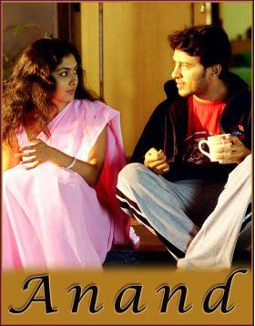 Yedaloganam  - Anand  - (Trisha )