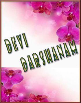 Dashavathara - Devi Darshanam