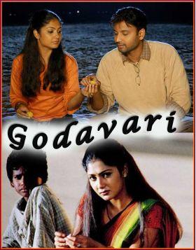 Uppongele Godavari  - Godavari  - (S.P. Balasubramaniam )