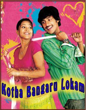 Nenani Neevani - Kotha Bangaru Lokam