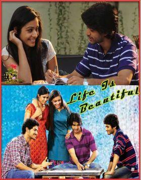 Amma Ani Kothaga - Life is beautiful