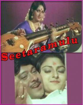 Toli sandhya Velalo - Sita Ramulu