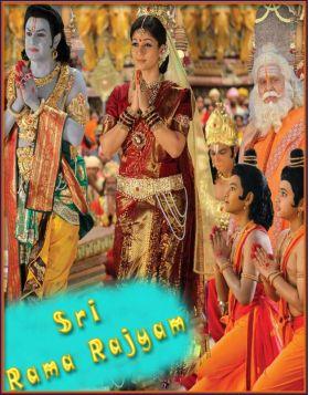 Jagada - Sri Rama Rajyam