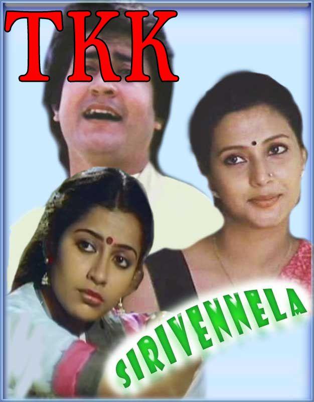 Chandamama Raave Sirivennela (P  Susheela, S  P  Balasubrahmanyam, B   Vasantha)
